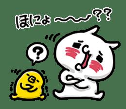KIBUN MARUDA(SHI) SERIES vol.1 sticker #11222167