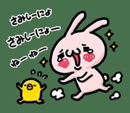 KIBUN MARUDA(SHI) SERIES vol.1 sticker #11222168