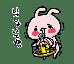 KIBUN MARUDA(SHI) SERIES vol.1 sticker #11222170