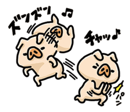 KIBUN MARUDA(SHI) SERIES vol.1 sticker #11222175