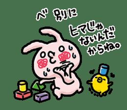 KIBUN MARUDA(SHI) SERIES vol.1 sticker #11222177