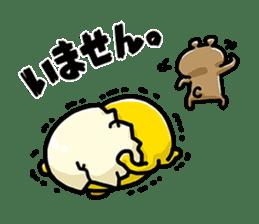 KIBUN MARUDA(SHI) SERIES vol.1 sticker #11222179