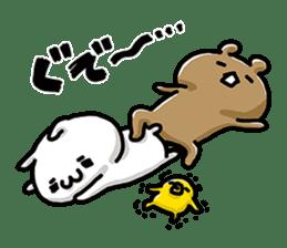 KIBUN MARUDA(SHI) SERIES vol.1 sticker #11222181