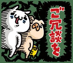 KIBUN MARUDA(SHI) SERIES vol.1 sticker #11222183