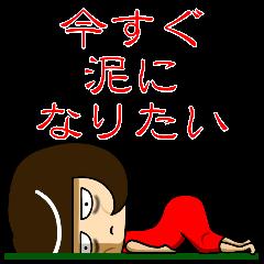 Sleep shortage girl