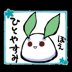 round snow rabbit 2