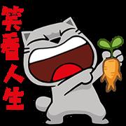 สติ๊กเกอร์ไลน์ Meow Zhua Zhua - No.14 -