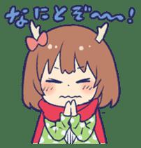 Bambichan Sticker sticker #11235734
