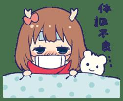 Bambichan Sticker sticker #11235745