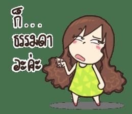 Moo-yong sticker #11240570