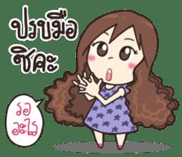 Moo-yong sticker #11240575