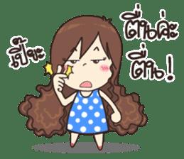 Moo-yong sticker #11240576