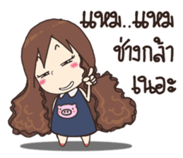 Moo-yong sticker #11240579
