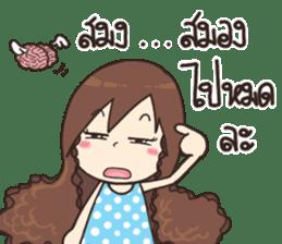 Moo-yong sticker #11240584