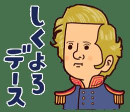 Fanciful Japanese History sticker #11240834