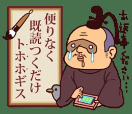 Fanciful Japanese History sticker #11240838