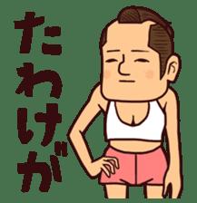 Fanciful Japanese History sticker #11240839