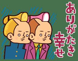 Fanciful Japanese History sticker #11240840
