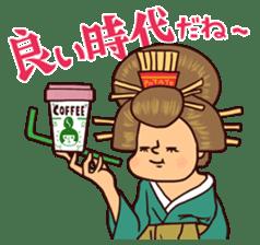 Fanciful Japanese History sticker #11240842