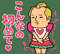 Fanciful Japanese History sticker #11240844