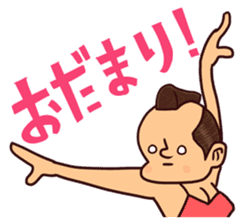 Fanciful Japanese History sticker #11240847