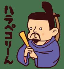 Fanciful Japanese History sticker #11240851