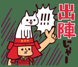 Fanciful Japanese History sticker #11240855