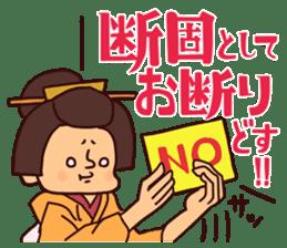 Fanciful Japanese History sticker #11240857