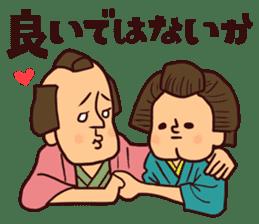 Fanciful Japanese History sticker #11240858