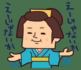 Fanciful Japanese History sticker #11240859
