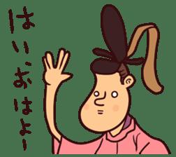 Fanciful Japanese History sticker #11240862