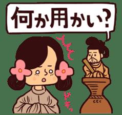 Fanciful Japanese History sticker #11240869