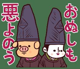 Fanciful Japanese History sticker #11240871