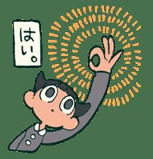 The poker face little boy Muhyoujou-Kun sticker #11244233
