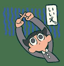 The poker face little boy Muhyoujou-Kun sticker #11244234