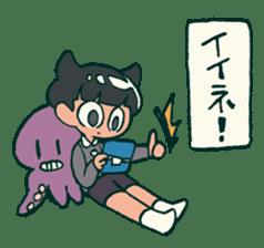 The poker face little boy Muhyoujou-Kun sticker #11244242