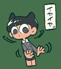 The poker face little boy Muhyoujou-Kun sticker #11244246