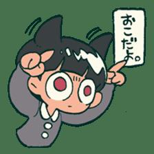 The poker face little boy Muhyoujou-Kun sticker #11244252