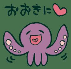 The poker face little boy Muhyoujou-Kun sticker #11244265