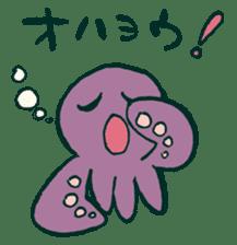The poker face little boy Muhyoujou-Kun sticker #11244266
