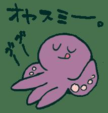 The poker face little boy Muhyoujou-Kun sticker #11244267