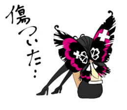 flower fairy Batako sticker #11245926