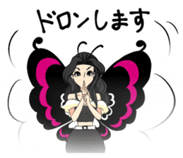 flower fairy Batako sticker #11245931