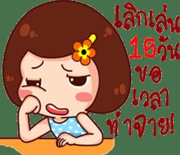 i am kati sticker #11247058