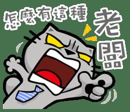 Meow Zhua Zhua - No.10 - sticker #11248552