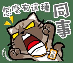 Meow Zhua Zhua - No.10 - sticker #11248554