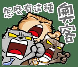 Meow Zhua Zhua - No.10 - sticker #11248555