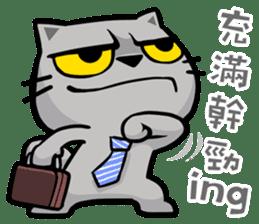 Meow Zhua Zhua - No.10 - sticker #11248557