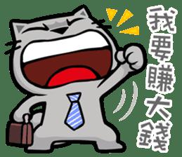 Meow Zhua Zhua - No.10 - sticker #11248558