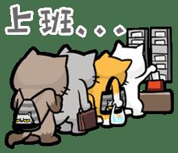 Meow Zhua Zhua - No.10 - sticker #11248560